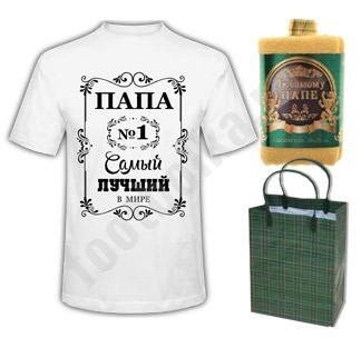 """Набор """"Папа №1"""" с полотенцем"""