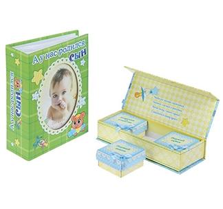 """Набор подарочный для новорожденных """"А у нас сын"""""""