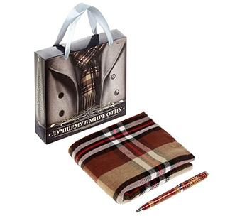 """Подарочный набор """"Лучшему в мире отцу"""" с шарфом"""