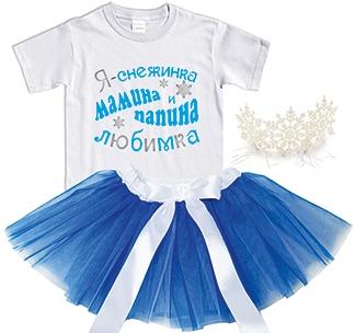 """Набор """"Снежинка"""" с синей юбкой и короной"""