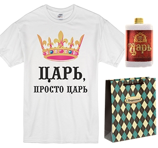 "Набор ""Царь"" с полотенцем"