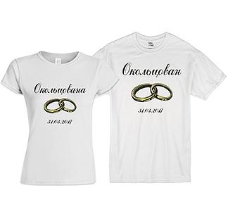 """Свадебные футболки """"Окольцованы (кольца)"""" с Вашей датой!"""
