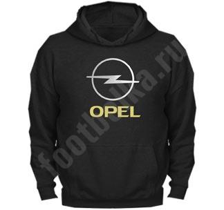 """Толстовка """"Opel"""""""