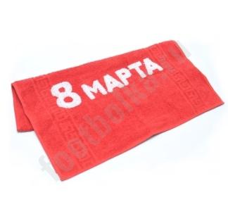 "Полотенце ""8 марта"""