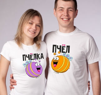 """Парные футболки для влюбленных """"Пчелки"""""""