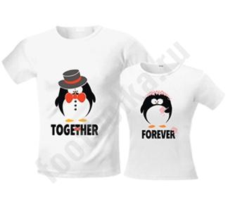 "Футболки парные ""Wife & Husband /Pingvin Love/"""