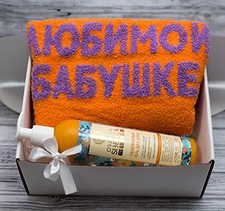 """Подарок бабушке """"Облепиха"""" арт 3471"""