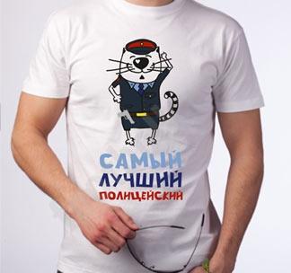 "Футболка ""Полицейский"" кот"