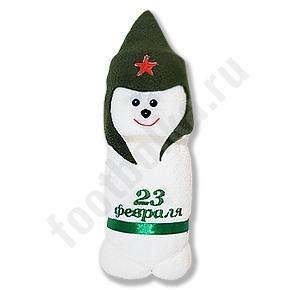"Полотенце фигурка  ""23 февраля"" белое"