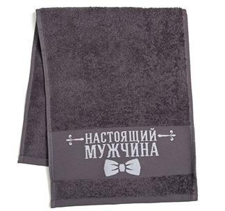 """Полотенце """"Настоящий мужчина"""" арт 1685010"""