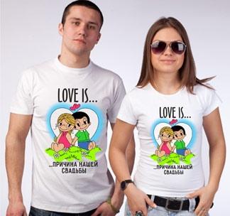 """Парные футболки Love is """"Причина нашей свадьбы"""""""