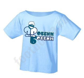 """Футболка детская """"Роббин Боббин"""""""
