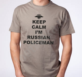 "Футболка ""Keep calm i'm russian policeman"""