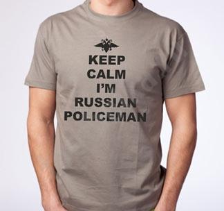 """Футболка """"Keep calm i'm russian policeman"""""""