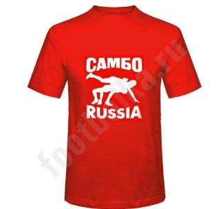 "Футболка ""Самбо RUSSIA"""