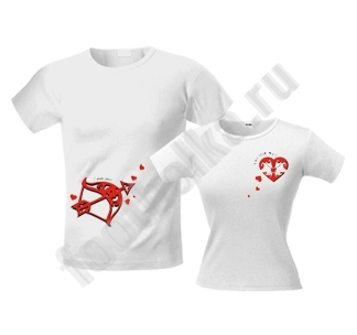 Футболки для влюбленных Стрела Амура