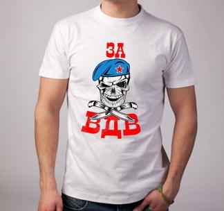 """Футболка """"Череп в берете"""" за ВДВ"""