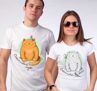 """Парные футболки """"Счастливый муж, жена"""" кот и мышка"""