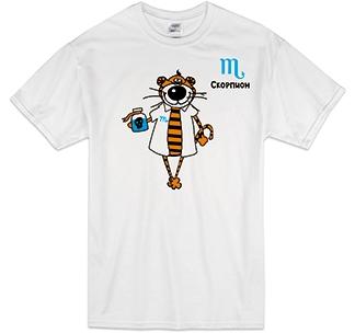 "Футболка знак зодиака ""Скорпион"" тигр"