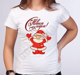 """Футболка женская """"Дед Мороз"""" С Новым годом"""