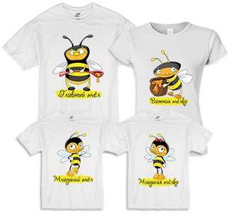 """Семейные футболки для семьи на четверых """"Пчелки"""""""