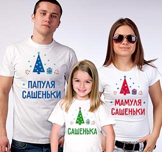 """футболка для девочки """"Елочка"""" с именем Лизонька SALE"""