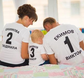 """Семейные футболки с именем, номером и фамилией """"белые"""""""