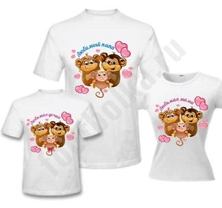"""Семейные футболки """"Обезьянки"""" с дочкой"""