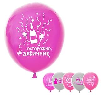"""Набор шаров """"Девичник"""" 25 штук бело-розовые"""