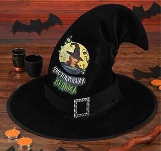 """Шляпа ведьмы """"Чистокровная ведьма"""""""