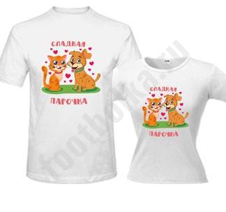 """Футболка женская """"Сладкая парочка"""" кот и пес SALE"""