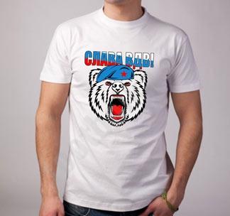"""Футболка """"Слава вдв"""" медведь"""