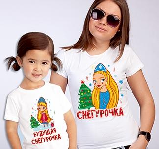 """Детская футболка из набора """"Будущая снегурочка"""" 4 года SALE"""