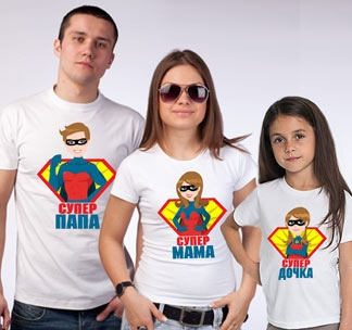"""Футболки для семьи """"Супер-семейка с дочкой"""" супермен"""