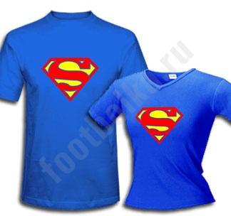 """Парные футболки """"Супермен"""" логотип"""