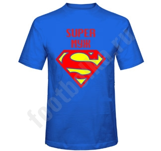 "Футболка ""Супер муж"" супермен"