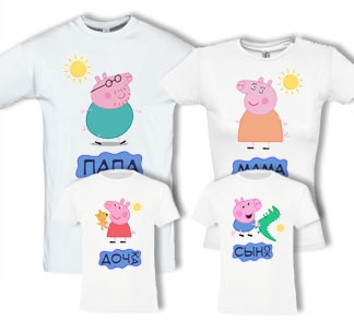 """Семейные футболки """"Свинки"""" мама, папа, дочка, сынок"""