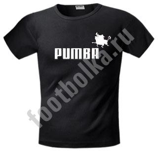 "Футболка  ""Pumba""  SALE"