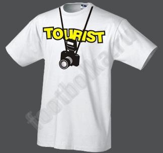 "Футболка  ""Турист"""