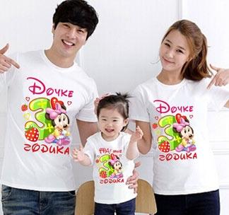"""Семейные футболки """"Дочке 3 годика"""" микки"""