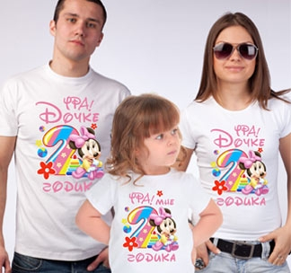 """Семейные футболки """"Дочке 2 годика"""" микки"""