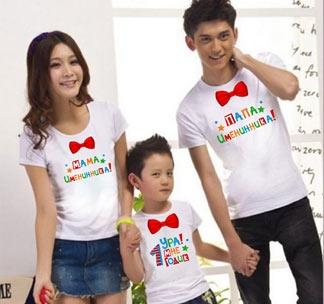 """Семейные футболки """"Ура! Именинник!"""" 1 годик"""