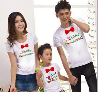 """Семейные футболки """"Ура! Именинник!"""" 3 года"""