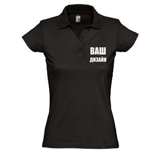 Рубашка поло женская с Вашим дизайном