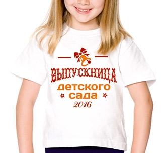 """Футболка """"Выпускница"""" с номером школы / года выпуска"""