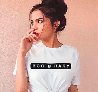 """Футболка с надписью """"Вся в папу"""" -2"""