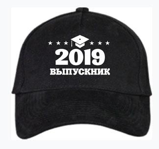 """Бейсболка черная """"Выпускник"""" укажите год"""