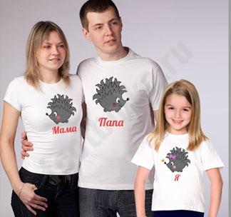 """Семейные футболки family look """"Ежики"""""""