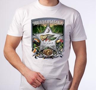"Футболка ""Звезда рыбака"""